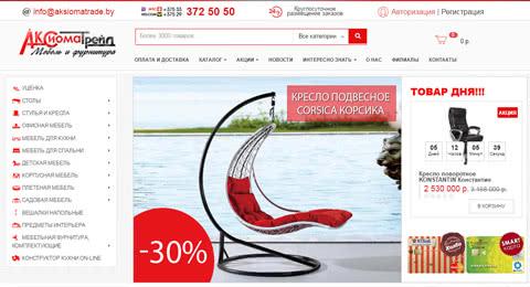 Советую продвижение веб сайтов севастополь школа 8 официальный сайт